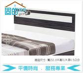 《固的家具GOOD》21-1-AZ GS01五尺床片【雙北市含搬運組裝】