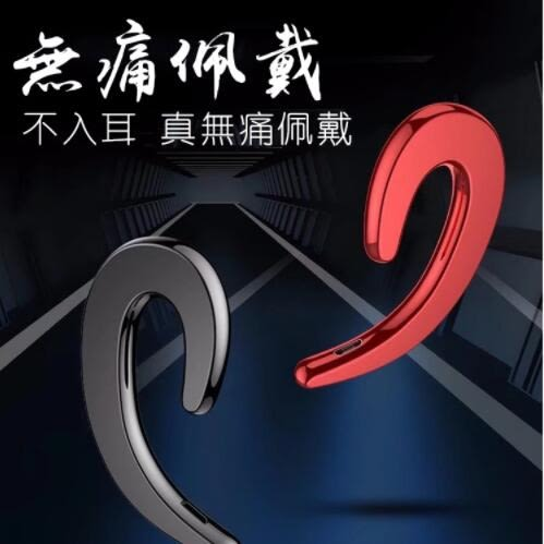 S9藍芽耳機無線迷你超小隱形掛耳式骨傳導耳塞式開車 24H急速出貨 享購