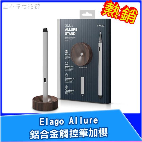 Elago Allure 鋁合金觸控筆加櫻花原木底座 時尚 辦公 文具用品
