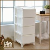 【ikloo】日系四層抽屜收納櫃