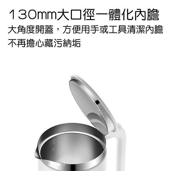【coni shop】小米米家恆溫電水壺 智能恆溫 APP控制 雙層隔熱 保溫 內膽不鏽鋼材質 附贈電源轉接頭
