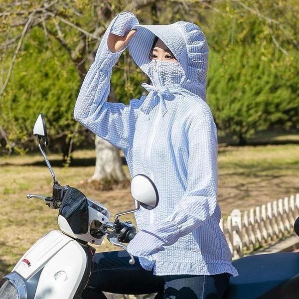 2021新款騎電動車加長防曬衣服女夏季全身摩托車防紫外線連帽遮臉 陽光好物