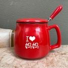 【6折】創意母親節禮物送媽媽實用杯子生日快樂父親節送爸爸定制刻字水杯 橙子精品