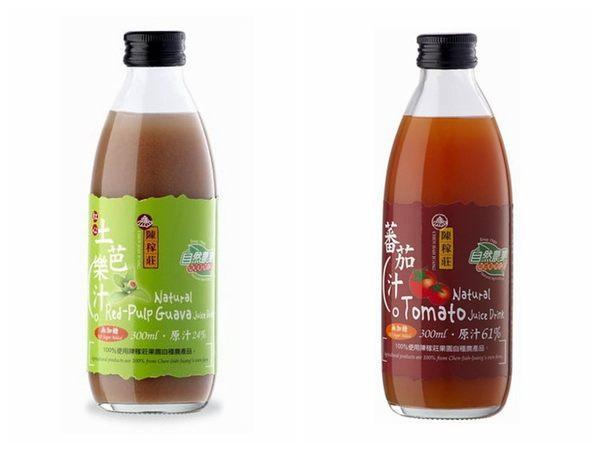 陳稼莊 即飲式(無糖) 紅心土芭樂汁/蕃茄汁 300ml/瓶