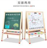 兒童畫板  兒童畫板雙面磁性小黑板支架式【非主圖款】 魔法空間