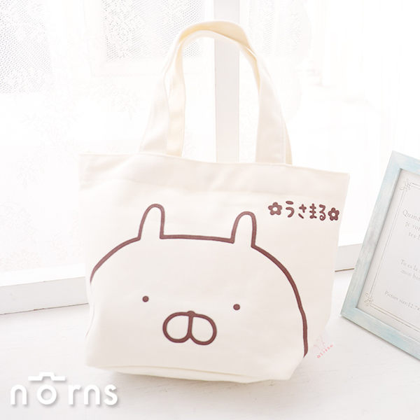 【兔丸帆布手提袋】Norns Usamaru正版授權 收納包包 手提包 袋子 便當袋 購物袋 簡約雜貨