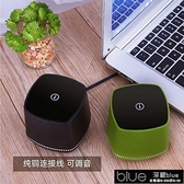 電腦音響 手機藍牙臺式電腦音響大音量有線小音響筆記本USB迷你家用小音箱