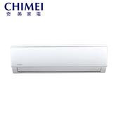 [CHIMEI 奇美]極光系列 8-9坪 變頻冷暖一對一分離式冷氣 RB-S50HF1/RC-S50HF1