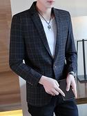 男士小西裝韓版修身上衣帥氣休閒格子單西服套裝潮流春秋正裝外套 黛尼時尚精品