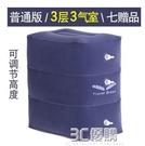 可調高度長途飛機充氣腳凳腳墊腿升艙神器旅行飛機枕頭頸枕 3C優購