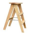 摺疊高腳凳子便攜省空間實木餐桌梯凳廚房凳家用摺疊椅小板凳馬扎 小山好物