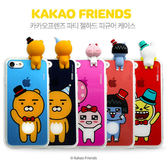 KAKAO FRIENDS 半透明 派對公仔 手機殼│iPhone 6S 7 8 Plus X XS MAX XR S7 Edge S8 S9 S10 Note5 Note8 Note9│z8336