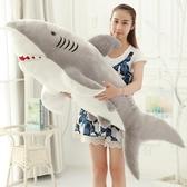 玩偶鯊魚毛絨玩具可愛大號娃娃公仔床上抱著睡覺長條枕抱枕男生款玩偶 伊蒂斯 LX