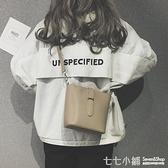 網紅水桶包包女2019新款韓版簡約百搭單肩包chic時尚復古斜挎小包