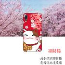 [ZB556KL 軟殼] ASUS ZenFone Max (M1) ZB555KL ZB556KL X00PD 手機殼 外殼 保護套 招財貓