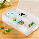 ✭米菈生活館✭【K19】雙面帶蓋收納盒 飾品 首飾 多格 創意 分類 藥盒 儲物 居家 置物 DIY 用具