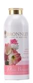 英國Bronnley玫瑰瓶裝香粉 (B270137)