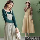 【天母嚴選】文青風格側排釦吊帶連身裙(共二色)
