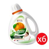 橘子工坊低敏親膚濃縮洗衣精(綠)瓶裝1800ml*6入箱