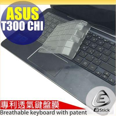 【EZstick】ASUS T300 Chi 專用 專利透氣奈米銀抗菌TPU鍵盤保護膜