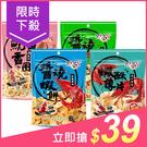KAKA 魷魚香圈/醬燒蝦餅/蝦酥薄片(...