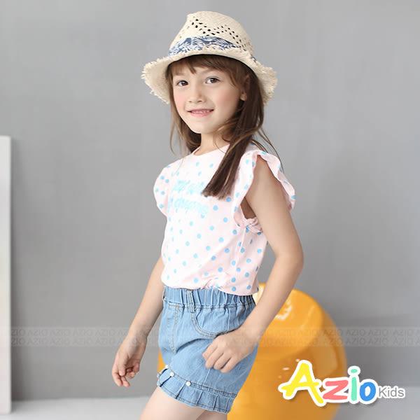 童裝 背心 鸚鵡印花荷葉袖無袖/草寫字母藍點點荷葉邊上衣(共2款) Azio Kids 美國派 童裝
