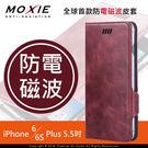 【現貨】Moxie X-Shell iPhone 6 Plus / 6S Plus 防電磁波 仿古油蠟真皮手機皮套 / 酒紅