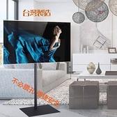 【海洋視界OU-T916】台灣製造(32-55吋)液晶電視立架 電視架落地底座 視訊會議電視腳架 液晶腳座