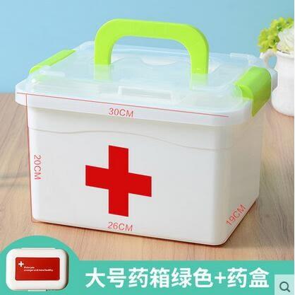 雨露 家庭小醫藥用多層急救藥品收納箱盒家用塑料-(大號綠色+藥盒)炫彩店