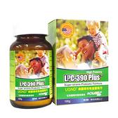 UGND美國專利LPC-390有益菌複方 100g/罐