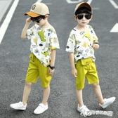 童裝男童夏裝套裝2020夏季新款洋氣中小男童t恤韓版男孩帥氣潮衣