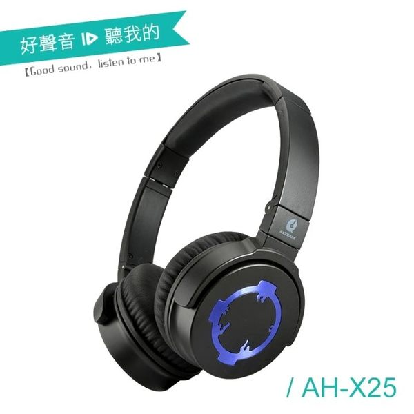 ALTEAM AH-X25 工藝古典耳機