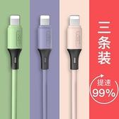 江城蘋果X數據線液態硅膠IPHONE手機充電線6S器7P加長11快充2米IPAD七 童趣潮品
