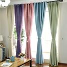夏季遮陽隔熱防曬遮光客廳臥室陽台落地飄窗全遮光窗簾成品