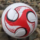 4號5號成人小學生足球青少年校園訓練球 兒童足球