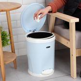 帶蓋創意大號家用垃圾桶腳踏式廚房客廳衛生間臥室廁所有蓋腳踩筒HM 時尚潮流