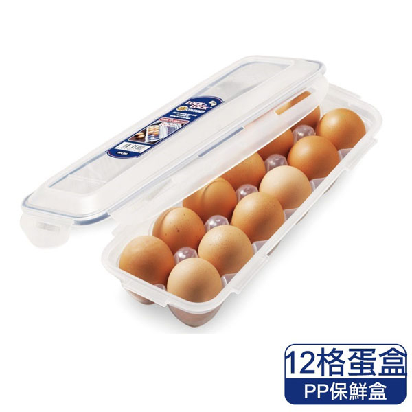 樂扣樂扣雞蛋收納保鮮盒12格PP保存盒HPL954-大廚師百貨