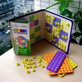 兒童磁性數獨棋四六九宮格游戲數學邏輯推理思考益智玩具三歲以上-交換禮物