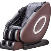 新款智能電動機械手按摩椅全自動家用太空艙全身多功能老人揉捏器YTL 草莓妞妞