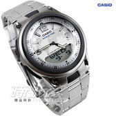 CASIO卡西歐 AW-80D-7A2 世界地圖10年電力 指針數字 雙顯示 不銹鋼錶帶 男錶 AW-80D-7A2VDF 防水50米