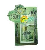 岡山戀香水~ LA DEFONSE 黎得芳 佰草防曬保濕精華SPF50+PA+++50ml~優惠價:159元