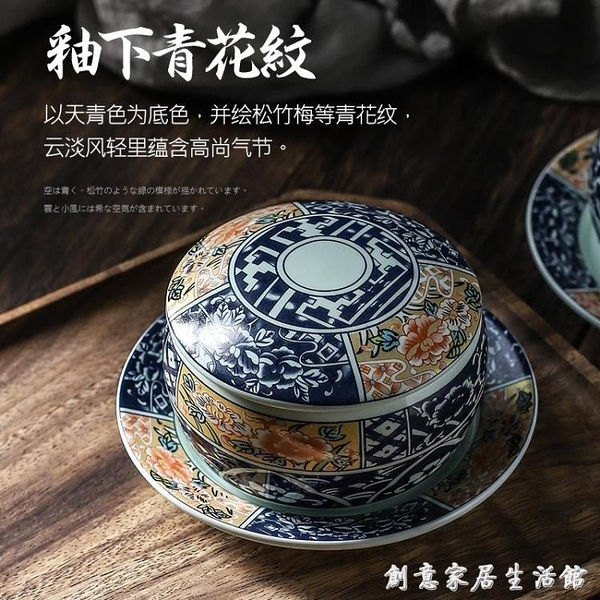 日式創意陶瓷燉盅隔水燉帶蓋燉燕窩盅蒸蛋盅家用燉湯小湯盅蒸盅 創意家居生活館