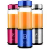 促銷款榨汁機榨汁機家用水果小型果蔬多功能充電便攜式榨汁杯全自電動迷你學生xc