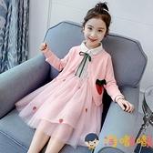 女童紗裙套裝兒童童裝針織開衫公主裙兩件套秋裝【淘嘟嘟】