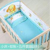 嬰兒床實木無漆環保寶寶床兒童床搖床可拼接大床新生兒搖籃床igo 伊蒂斯女裝