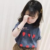 女童T恤草莓印花清新童裝上衣兒童可愛夏裝短袖【桃可可服飾】