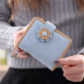 韓版時尚錢夾百搭簡約休閒迷你零錢包學生皮夾女包