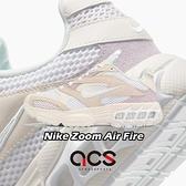 Nike 休閒鞋 Wmns Zoom Air Fire 米白紫 薰衣草奶茶 女鞋 復古 慢跑鞋 【ACS】 CW3876-200