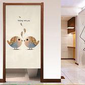 門簾布藝半簾日式客廳隔斷簾廚房衛生間布簾中式臥室廁所風水掛簾【芭蕾朵朵】
