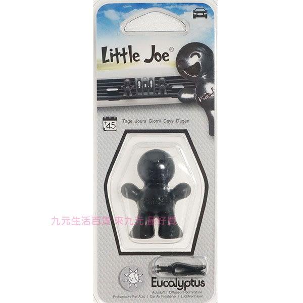 【九元生活百貨】Little Joe 出風口夾式芳香劑/尤佳利黑 小喬先生 車用芳香劑 出風口芳香劑